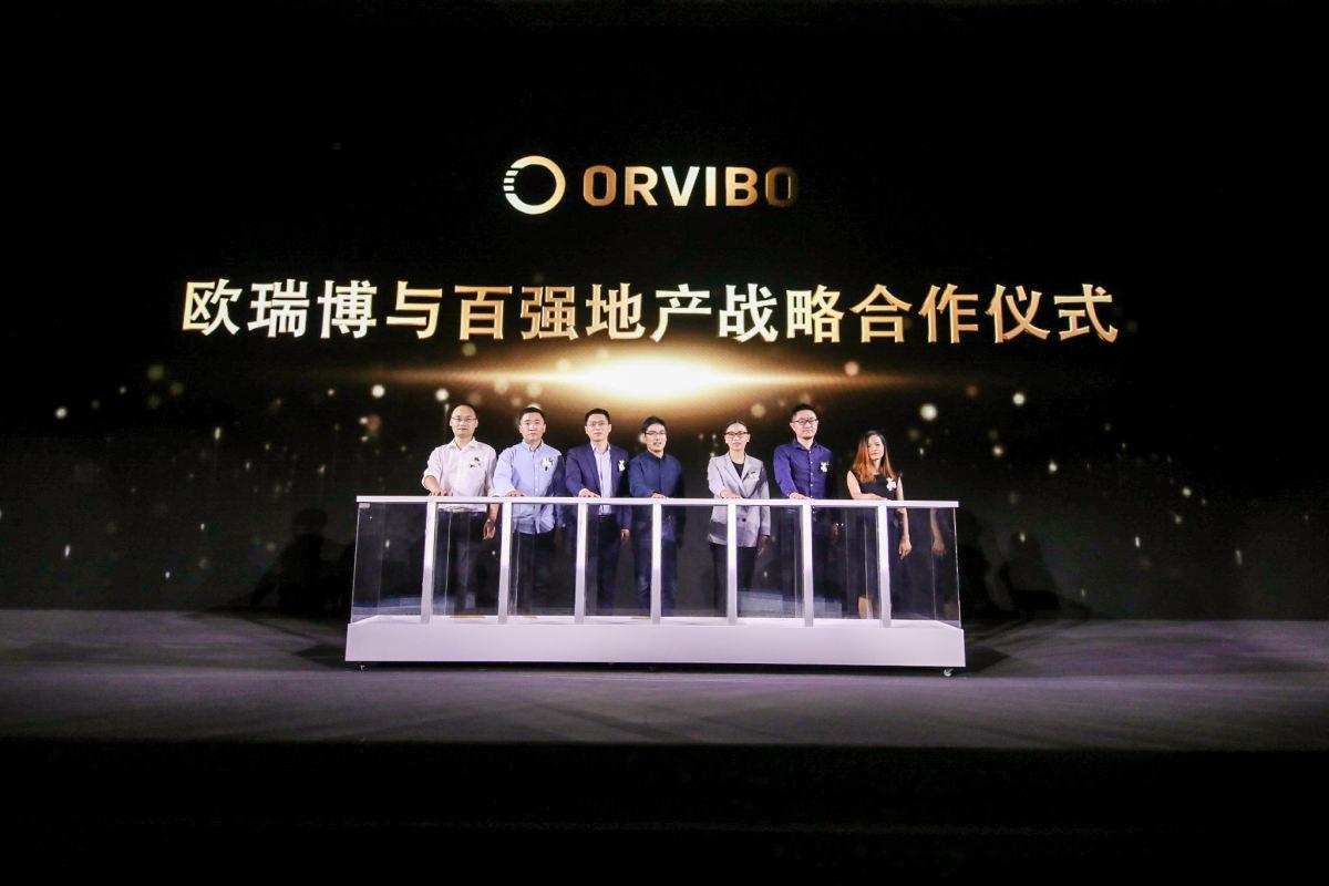 欧瑞博与六大百强地产达成战略合作,MixPad将大规模落地智慧地产